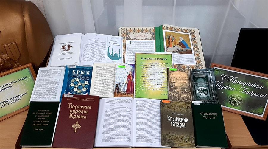 Выставка «Мусульманларнынъ буюк байрамы»