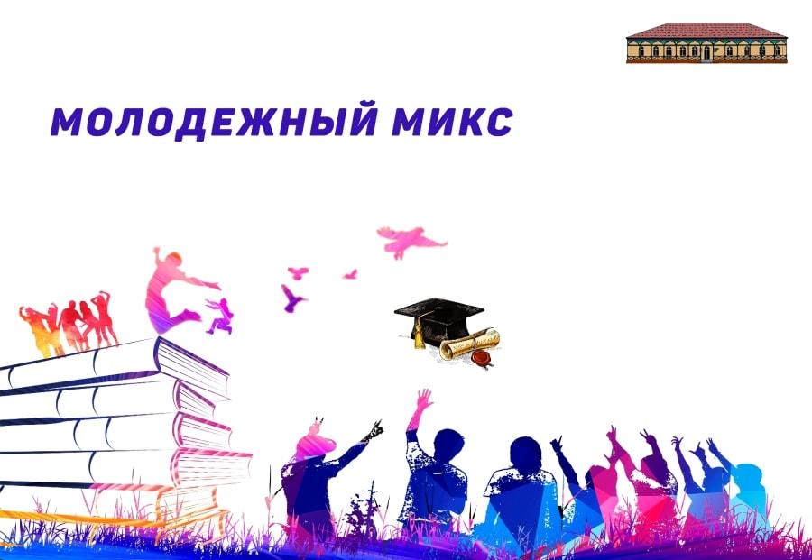 Библиодиалог- синтез «Популярно о…»