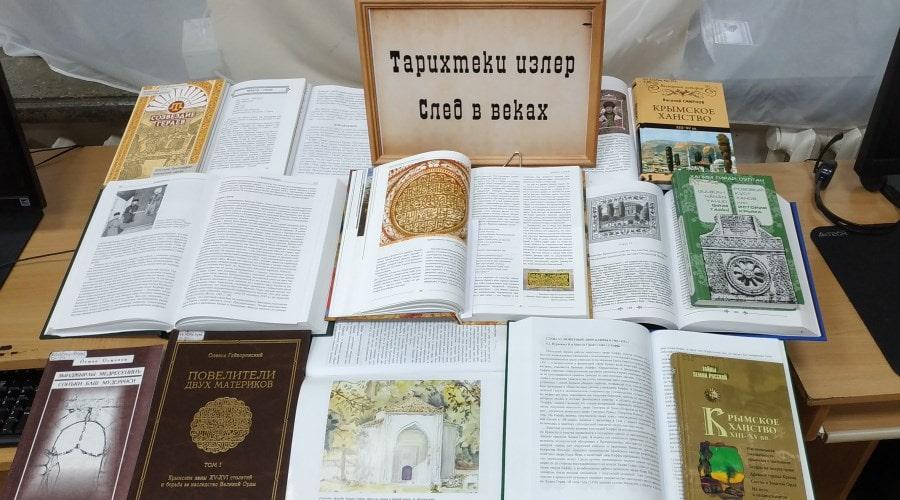 Библиорепортаж у выставки «След в веках»