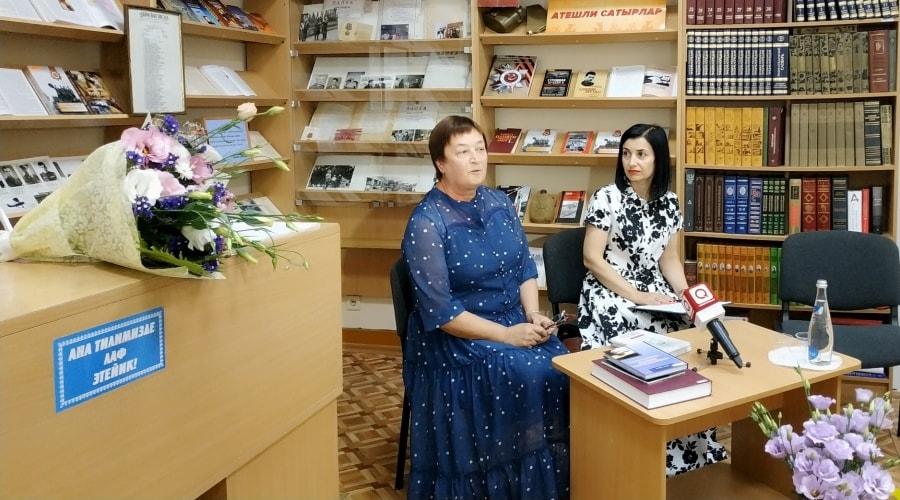 Онлайн-презентация книги Мерьем Беляловой.