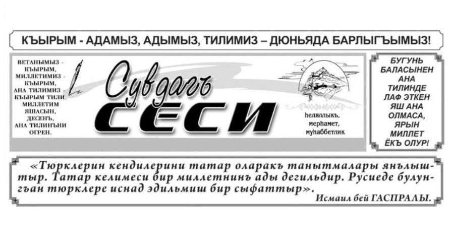 Благодарность Урие Кадыровой