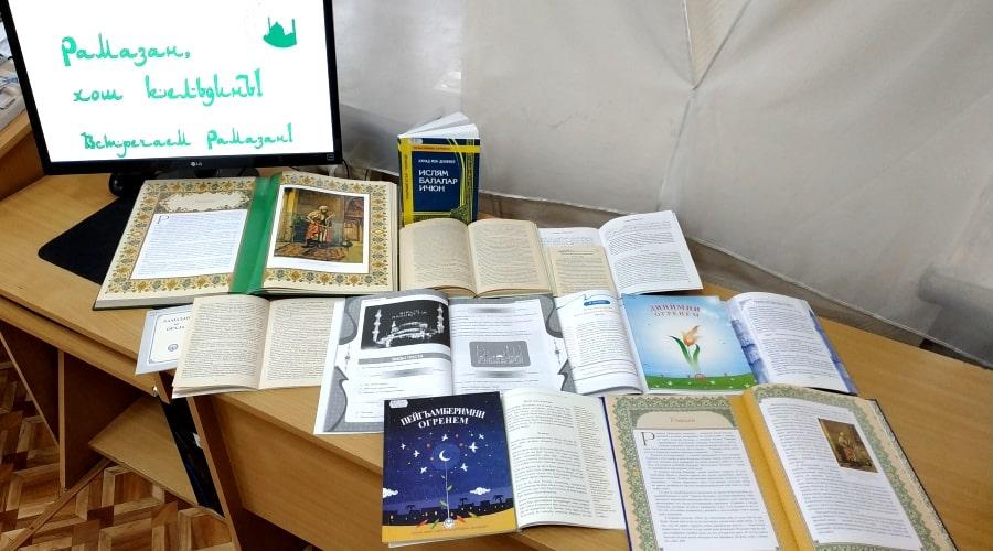 Онлайн-беседа «Рамазангъа киргенде…»