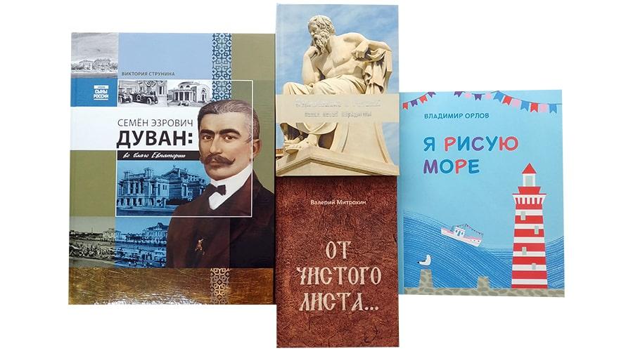 Благодарность АНО РК «Республиканский информационный центр «Крым»