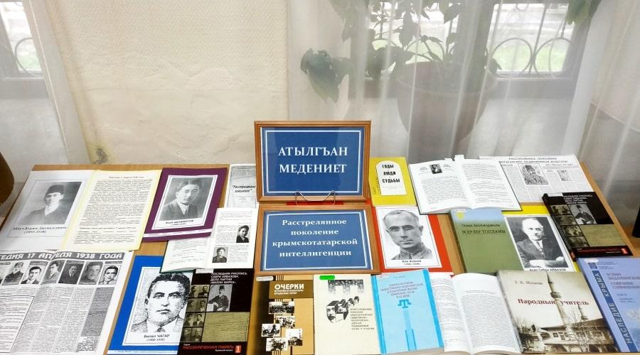 Исторический набат «Крымский мартиролог. 1938»
