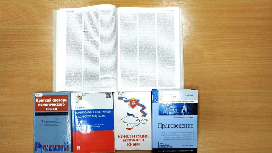 Правовой параграф «…Дает надежду всем народам Крыма»