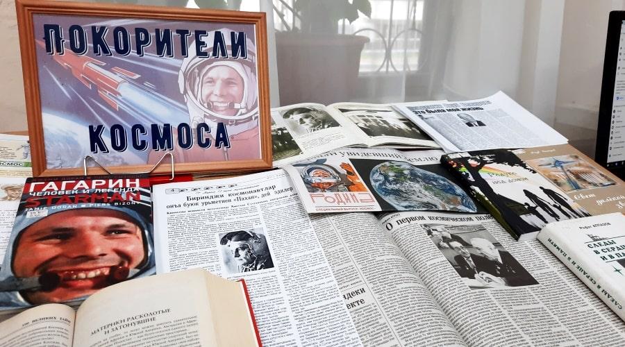 Обзор у книжной выставки «Покорители космоса»