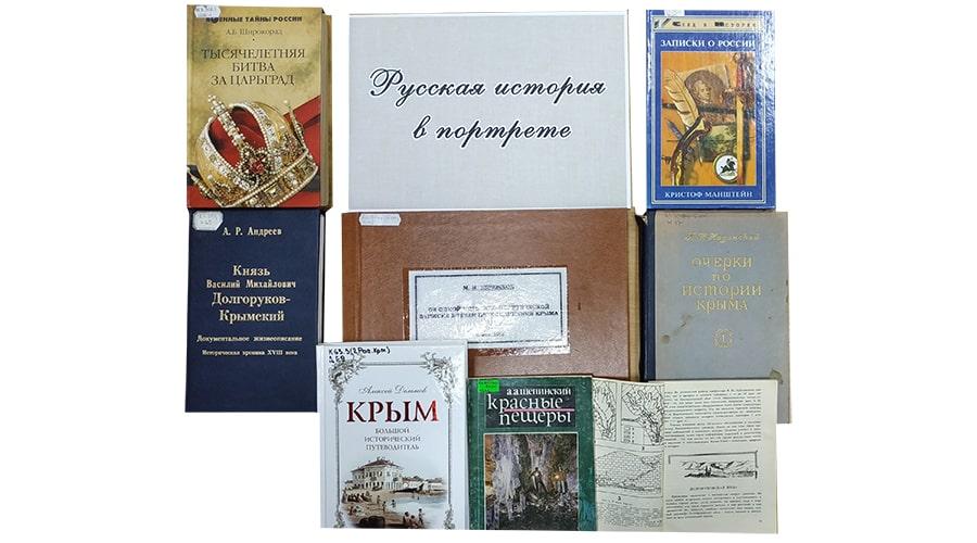 Выставка-дата «Русская история в портрете»