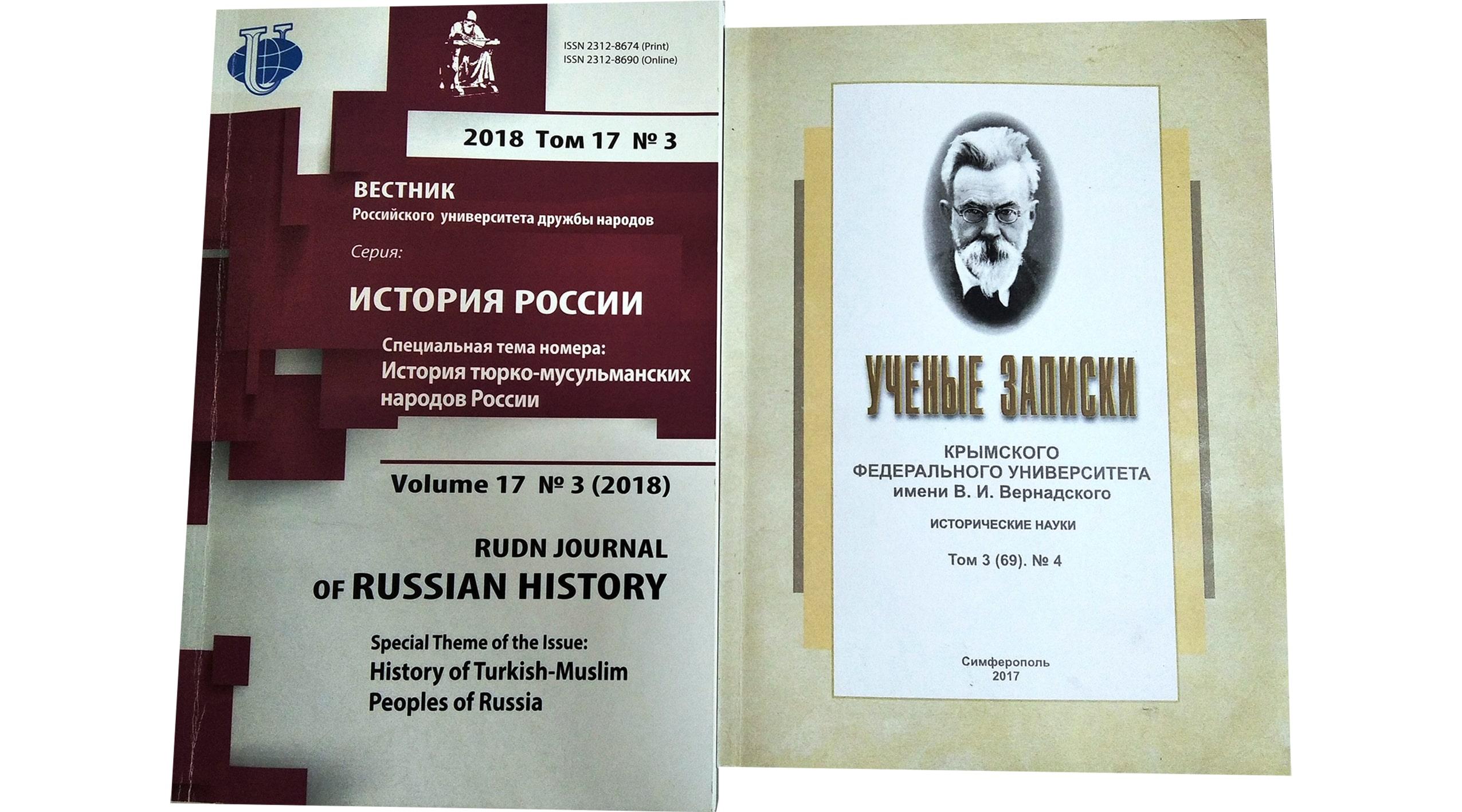 Благодарность Виктории Ислямовой