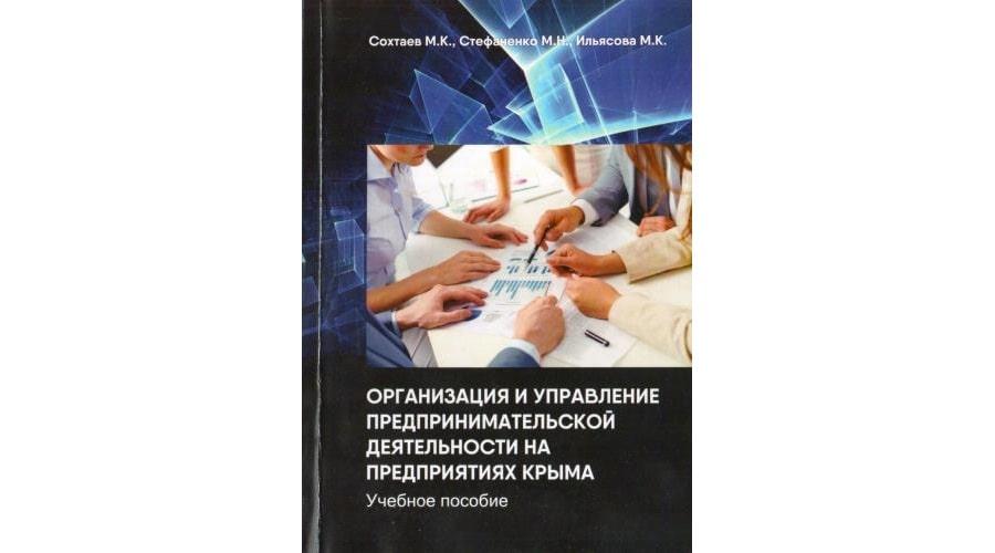 Благодарность Мамеди Сохтаеву